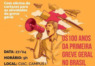 Os 100 anos da primeira Greve Geral do Brasil é tema de evento promovido pelo Comando de Greve dos Docentes da UEPB