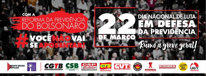 22 de março: Dia Nacional de Lutas contra a Reforma da Previdência