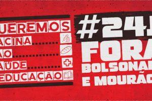24 de julho: às ruas pelo Fora Bolsonaro e Mourão